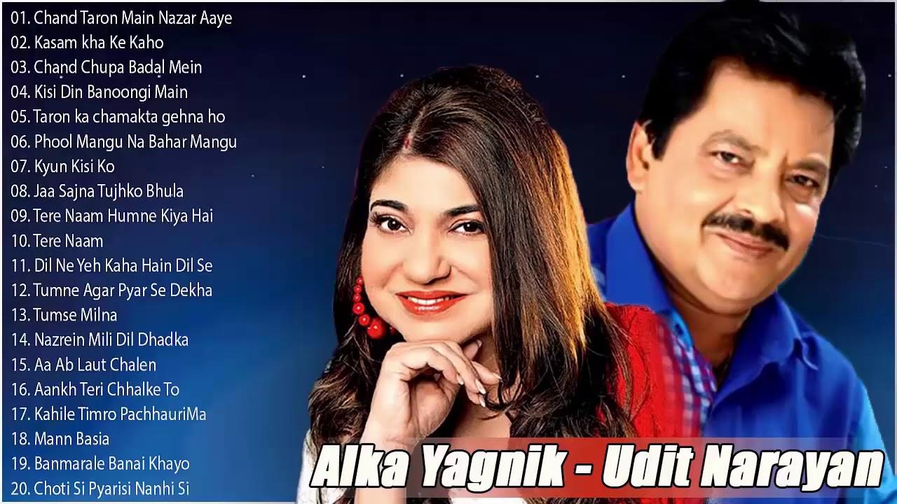 Super Hit Couple Songs Udit Narayan Vs Alka Yagnik || Old Hindi Songs Bollywood 90's Evergreen