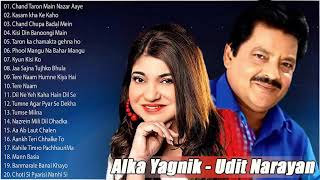 Super Hit Couple Songs Udit Narayan Vs Alka Yagnik || Old Hindi Songs Bollywood 90's Evergreen