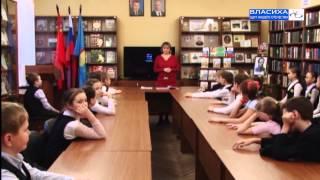 Правовое воспитание школьников