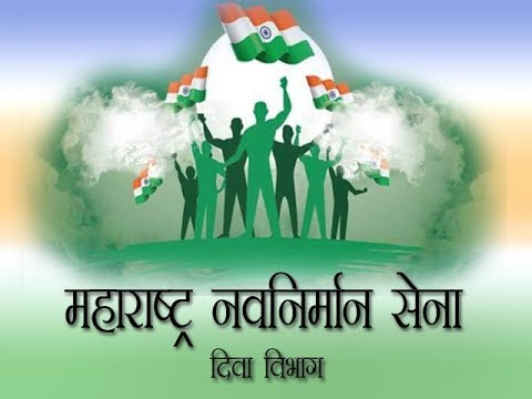 15 august I tribute to freedom fighters I mns diva I amhi ektech creation