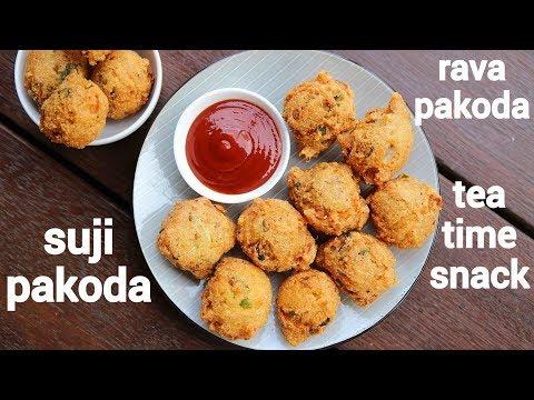 suji pakora recipe | सूजी के पकोड़े | instant rava pakoda | semolina pakoda fritters