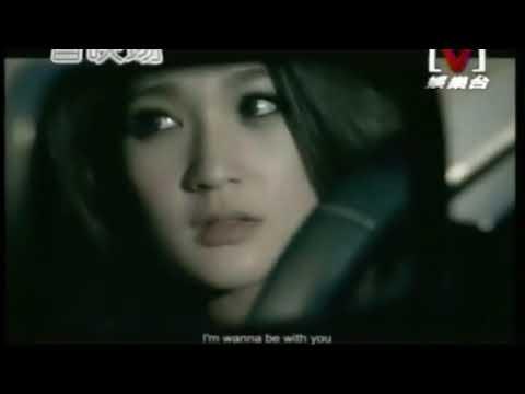 Be With You ♥Wilber Pan feat AKON Ah Ken 阿肯♥ Lyrics Translation Pinyin 720p