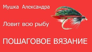 видео Бомбарда - оснастка и пошаговая инструкция по вязке оснастки