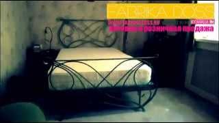 Кованая кровать от фабрики досс лот № 069(, 2014-04-04T09:05:51.000Z)