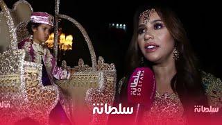 سعد ترد على انتقادات البهرجة... غياب الفنانين عن حفل زفافها.. هديتها لابنها
