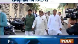 Ram Kripal Yadav To Take Oath In PM Narendra Modi's Cabinet
