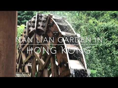 Nan Lian Garden 🇭🇰 Hong Kong