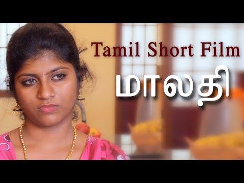 tamil short film Malathi tamil short films red pix short films