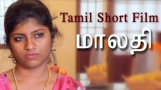 tamil short film Malathi tamil short films red pix short films