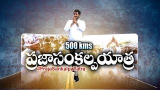 500      Praja Sankalpa Yatra  500 kms