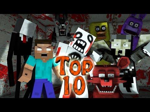 Minecraft TOP 10 | Modded Top 10 Horror Mobs - Monsters! (Creepy Pasta, Slenderman, Herobrine)