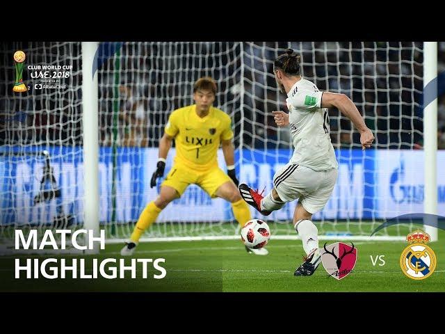 Kashima Antlers v Real Madrid - MATCH 6