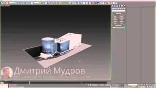 Визуализация архитектурного проекта Archicad в 3d max - ч.1