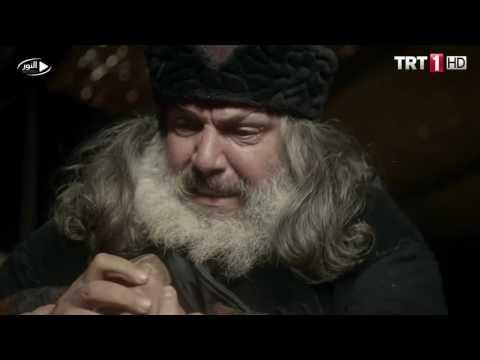 مسلسل قيامة أرطغرل الحلقة 18