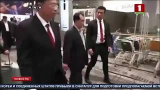 Делегации Северной Кореи и США прибыли в Сингапур для подготовки встречи Трампа и  Ким Чен Ына