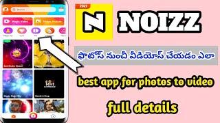💥 Best app for make videos with photos  Noizz app full details How to make video in Noizz app telugu screenshot 3