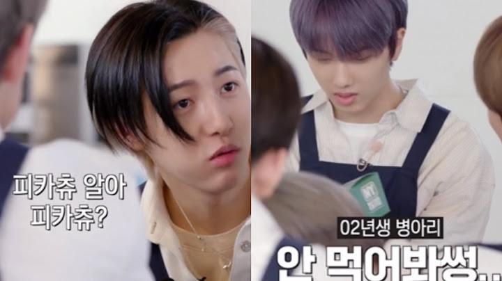 [Nct dream/런쥔, 지성, 해찬] 누가 한국인이게~? (Feat. 피카츄 돈가스)
