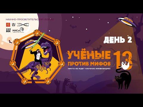 УпМ13 - Екатерина Сокольцева смотреть онлайн в hd качестве - VIDEOOO