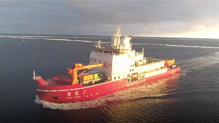 Xuelong 2 icebreaker leaves for exploration, delivers New Year wishes