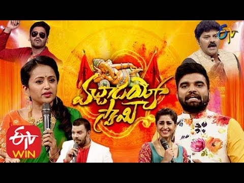 Vachadayyo Swamy | Suma, Sudigali Sudheer | ETV Special Event | 1st April 2020 | Full Episode | ETV