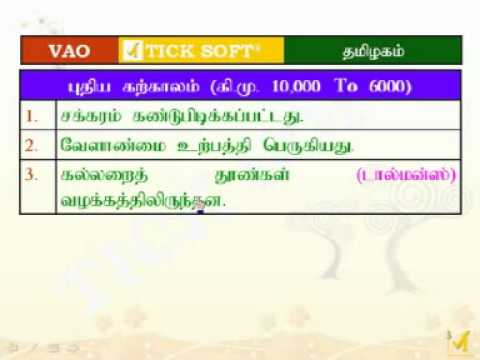 Tnpsc group 4 previous question papers with answers pdf