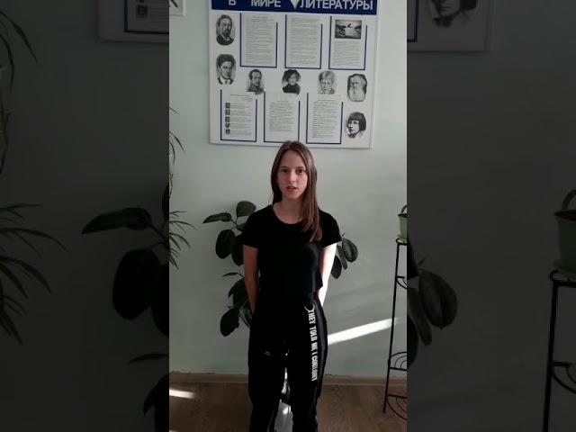 Изображение предпросмотра прочтения – АлександраШишилова читает произведение «Ты меня не любишь, не жалеешь...» С.А.Есенина