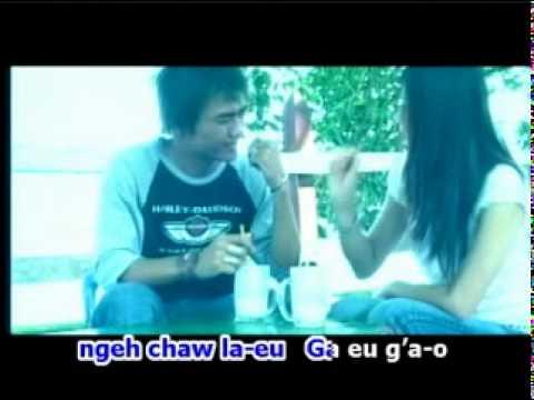 Malay guitar chords