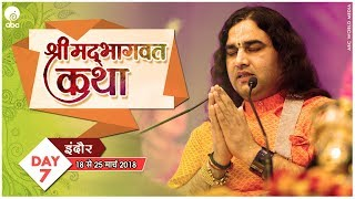 SHRIMAD BHAGWAT KATHA  || DAY - 7 || 18 TO 25 MARCH 2018|| || INDORE  ||