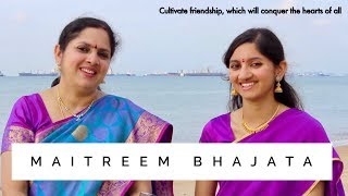 Maitreem Bhajata - Music for World Peace (Aks ft. Padmini Chandrashekar & Lakshmi Chandrashekar)