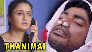 Thanimai Movie Emotional Climax | Sandy passes away | Sonia Agarwal | Latest Tamil 2019 Movies