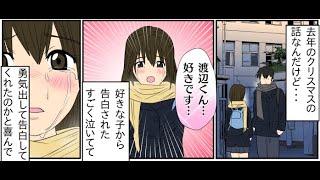 2ちゃんねるの笑えるコピペを漫画化してみた Part 12 【マンガ動画】 | Funny Manga Anime thumbnail