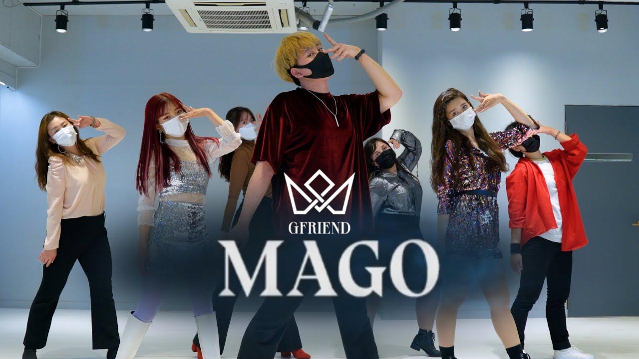 GFRIEND (여자친구) 'MAGO' Class Video 안무 수업영상