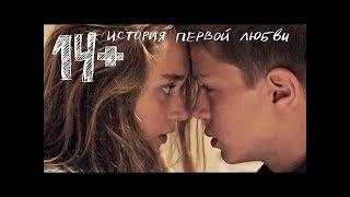 Nouveau Film complet en Français Romantique 2017 - Film d'amour complet