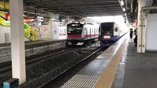 蘇我駅 E255系発車シーン