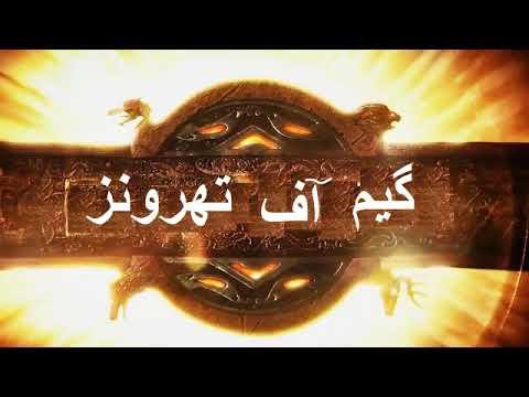 Game Of Thrones Season 7 MG Compilation
