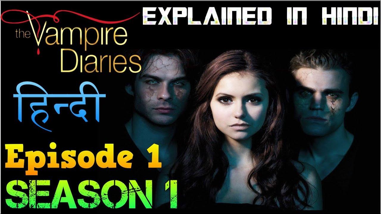 Download The Vampire Diaries Season 1 Episode 1 Explained Hindi  -ELENA MET STEFAN वैम्पायर डायरीज स्टोरी