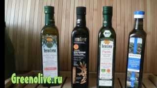 GREENOLIVE.RU - Как выбрать оливковое масло(Из огромного многообразия ассортимента оливкового масла, можно выделить всего несколько типов. Это, в перв..., 2013-12-11T13:20:37.000Z)