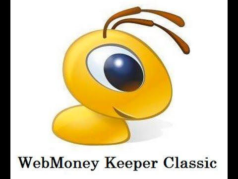Как зарегистрироваться в WebMoney Keeper Classic