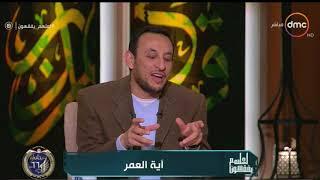 فيديو| خالد الجندى: «رئيس دولتنا يقتدى بسنة النبى محمد»