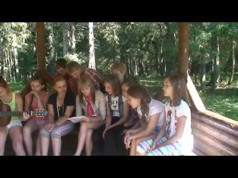 Песня алые паруса из лагеря