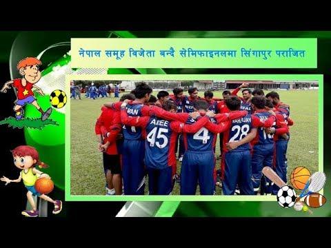 Vision Sports | 14 Sept 2017 | Vision Nepal Television