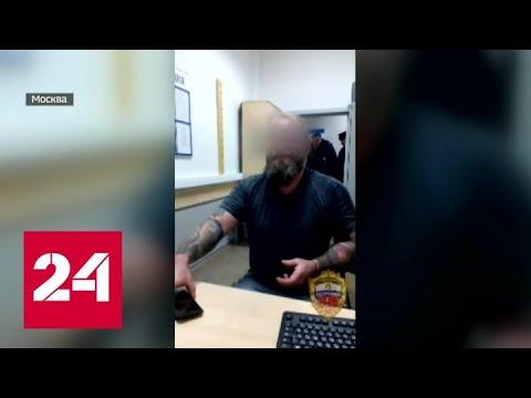 В Москве поймали мужчину, обливший подъезд кислотой - Россия 24