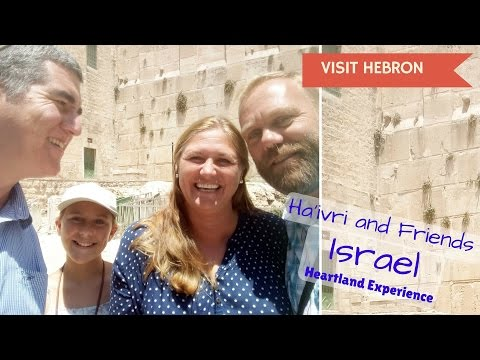 Israel Heartland Experience at Hills of Hebron Deep in the West Bank