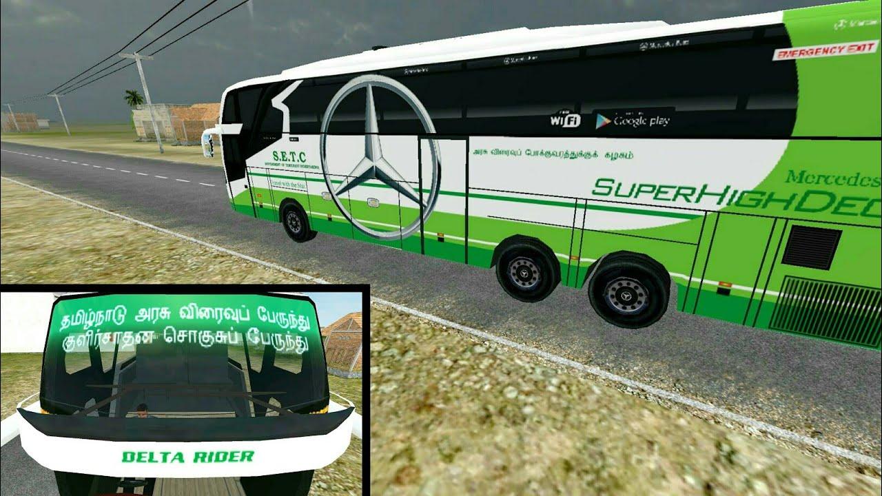 Mercedes Benz SUPERHIGHDECK Bus Driving | Tamilnadu Setc Bus | Bus  Simulator Indonesia | BUSSID