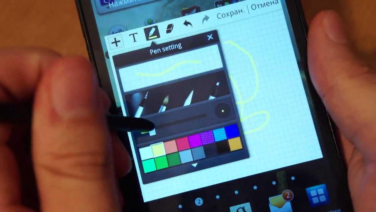 Samsung galaxy note ii ( 2 ) / n7100 чехлы, защитные пленки, кабель. Внимание!. Цена на аккумуляторы временно снижена на 20%. Фирменный емкостной стилус s-pen для samsung galaxy note ii ( 2 ) / n7100 (черный black).
