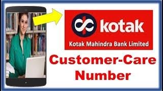 Kotak Mahindra bank Customer Care number   kotak 118   kotak 811 customer care toll free