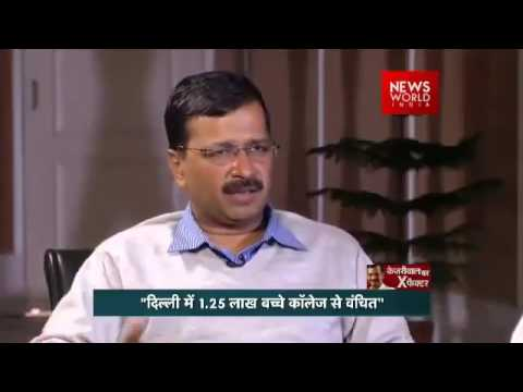 Arvind Kejriwal's Latest Interview on News World India Full 2016