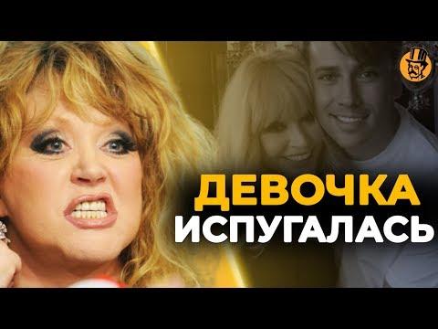Алла Пугачева устроила громкий скандал! В истерике публично наорала на ребенка