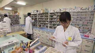 HBC・北海道放送 北のビジネス最前線「日本調剤」8月14日(日)あさ6:30~