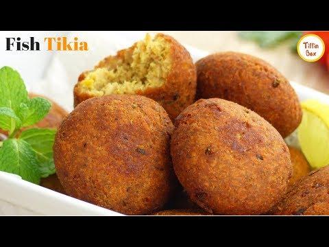 Fish Cutlets/ Tikia/ Fish Shami Kabab Recipe For Kids Tiffin Box | How To Make Fish Kebab At Home